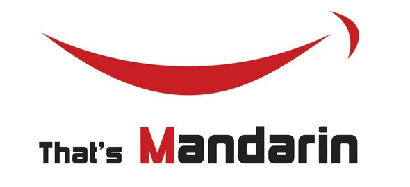 That's Mandarin logo