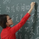 learning_chinese2